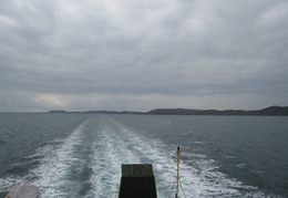 On the ferry back to Oban
